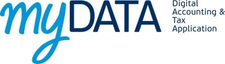 Υποχρεωτική διαβίβαση παραστατικών στο myDATA