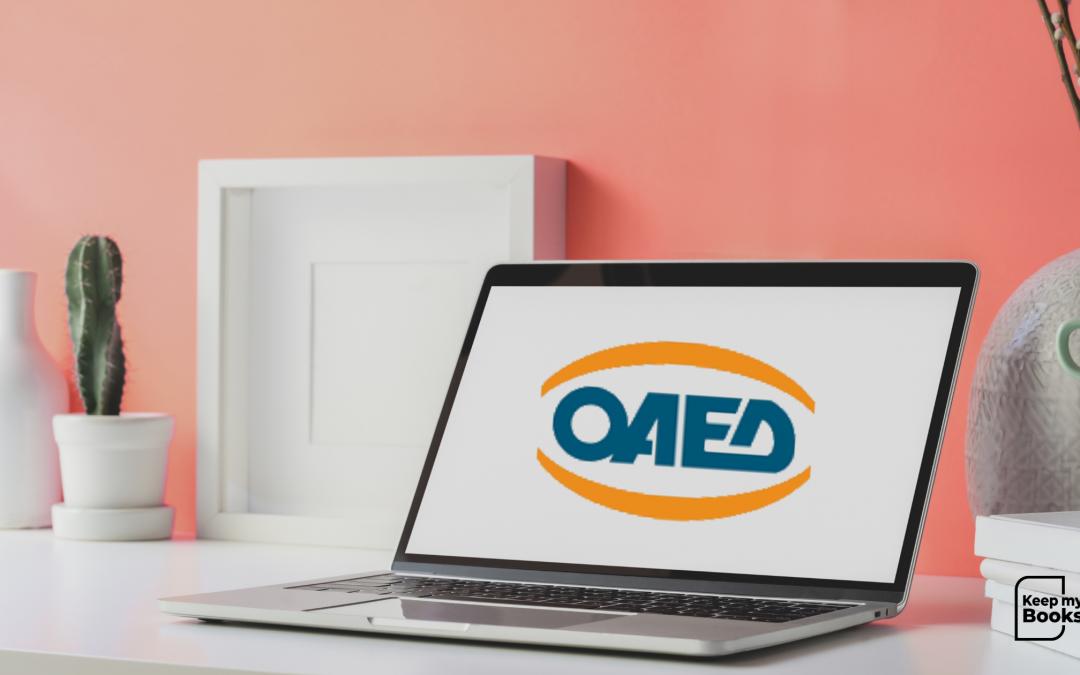 Η νέα ψηφιακή πλατφόρμα prosvasis.oaed.gr για τα ΑμεΑ